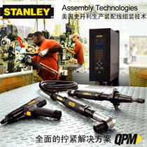 QPM���Q�o工具